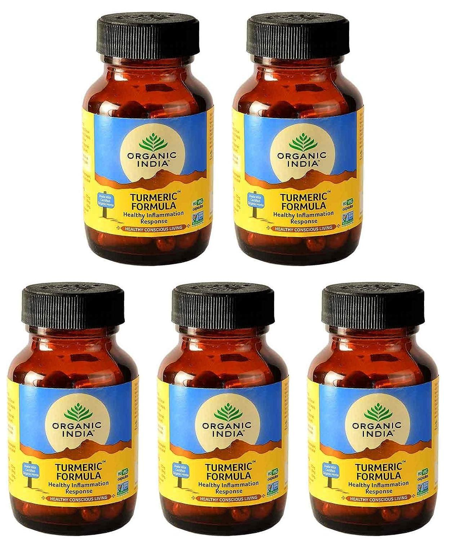 Organic India Turmeric Formula Capsule