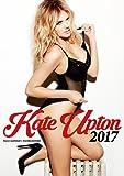 Kate Upton 2017