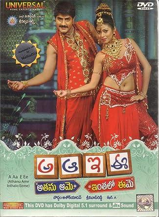 Amazon com: A Aa E Ee Telugu Movie: Srikanth, Sada, Meera, Krishna