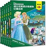 迪士尼英语分级读物(基础级)(第3级)(套装共6册)
