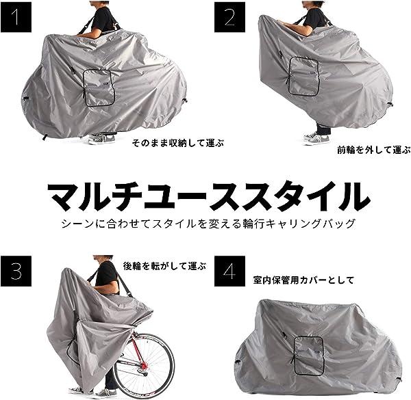 ドッペルギャンガー(DOPPELGANGER) 【マルチユース輪行キャリングバッグ】エンド金具不要のオールインワン輪行袋