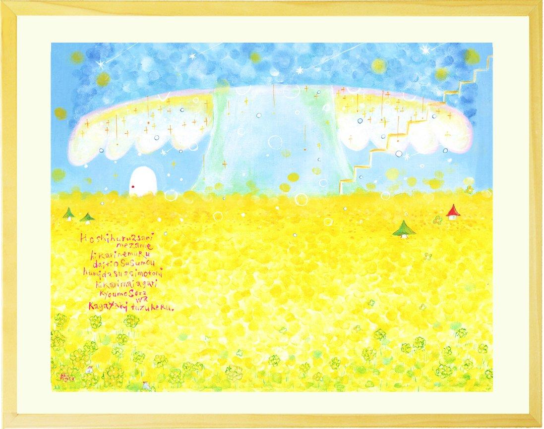絵画 黄色 インテリア 花「希望」 額入りM(395×305mm) 風水 玄関 絵 菜の花畑 リビング アートポスター 壁掛け 癒し B071FG9C8F Mサイズ Mサイズ