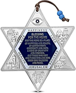My Daily Styles Jewish Star of David Blessing for Home Wall Hanging Decor - Made in Israel - English