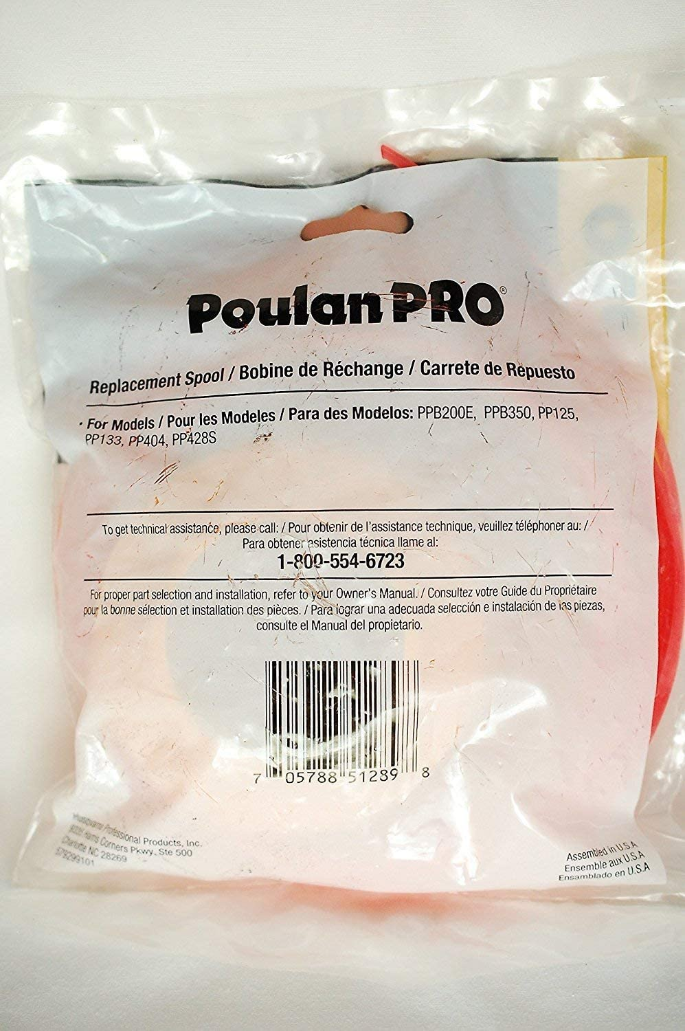 """Poulan Pro 701718 Replacement Trimmer Head 0.095/"""""""