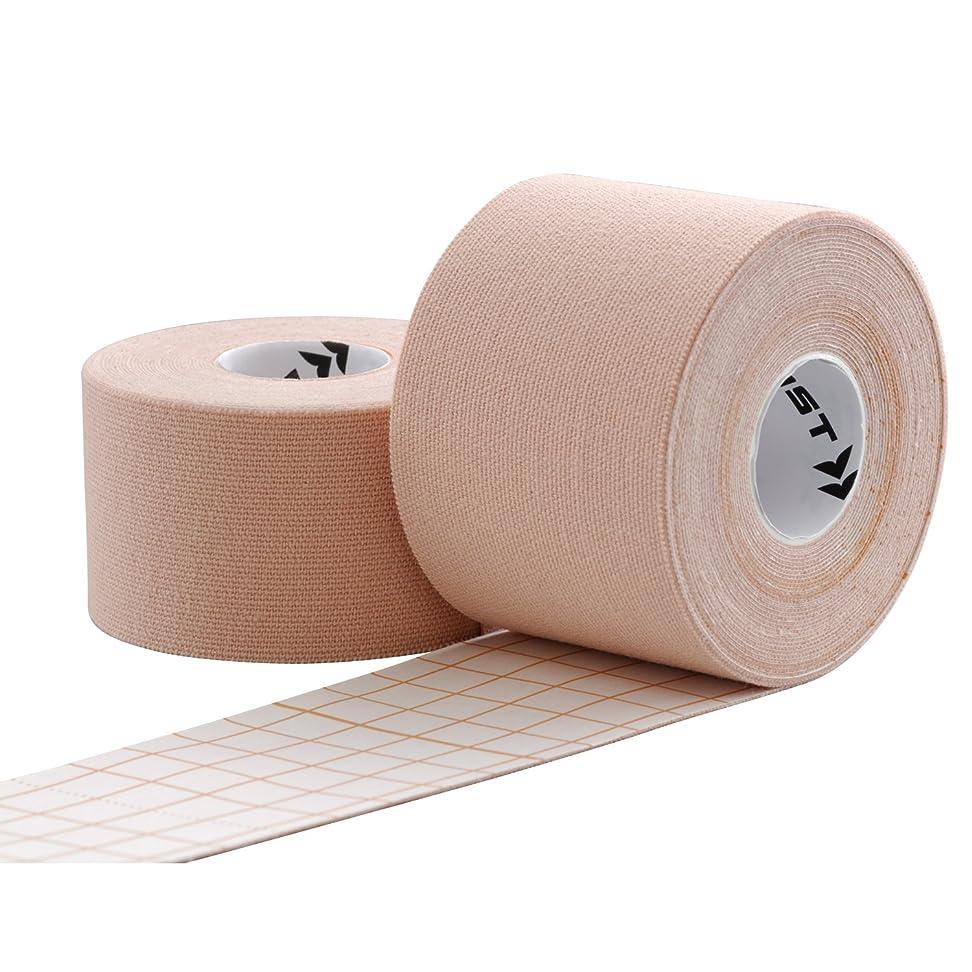 本体労苦世界テーピングテープ キネシオロジーテープ 筋肉テープ 筋肉?関節をサポート 伸縮性強い 汗に強い パフォーマンスを高める 2.5cm*5m