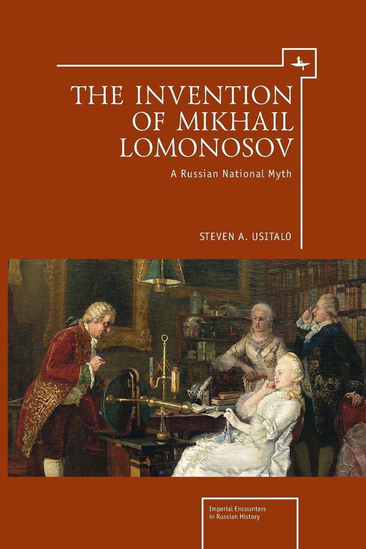 Where studied Lomonosov 67
