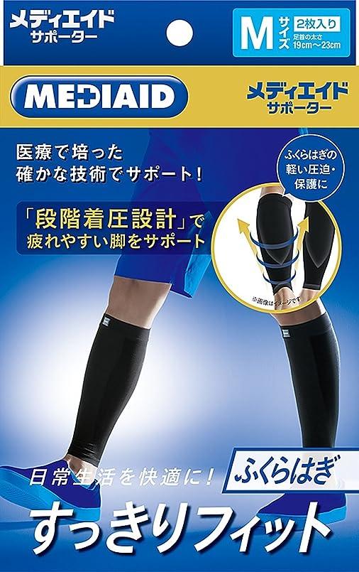 行列知覚する不明瞭スリムウォーク 段階圧力サポーター ブラックL 身長155-175cm(SLIM WALK,calf Support for Men,L) 着圧 サポーター