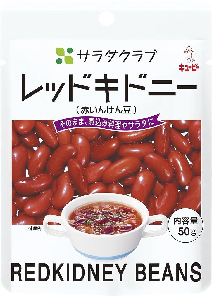 干し草ホステス自分を引き上げるブンセン 金時豆 1kg