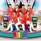 【早期購入特典あり】WESTV!(通常盤)(ステッカー付)