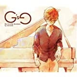 G's G -My Favorite Numbers-