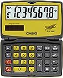 カシオ カラフル電卓 折りたたみ手帳タイプ 8桁 SL-C100B-BY-N スパイスイエロー