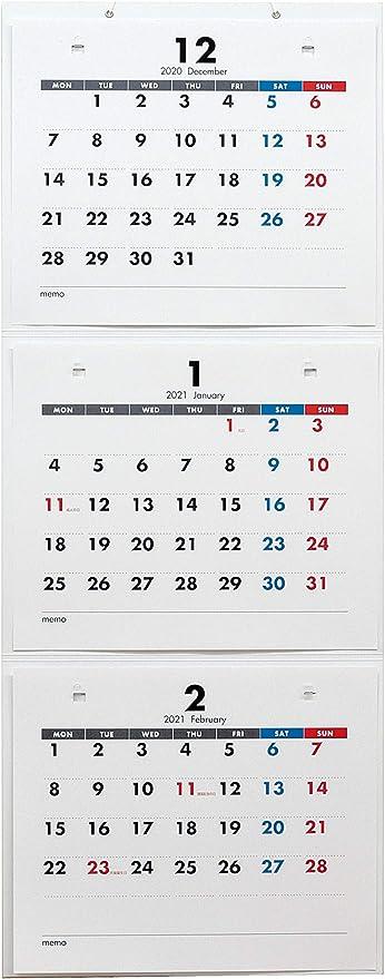 2 月 カレンダー 2021