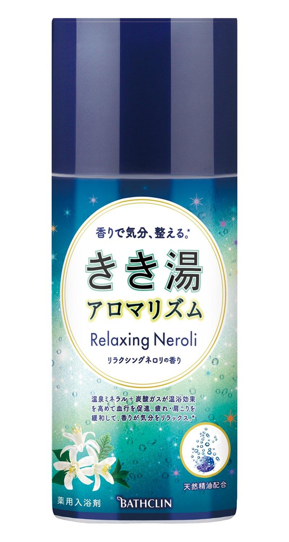 きき湯アロマリズム リラクシングネロリの香り 360g 入浴剤 (医薬部外品)