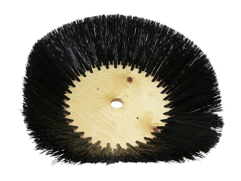 Broom Tennant Part # 70538