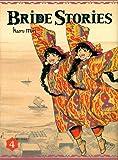 Bride Stories Vol.4