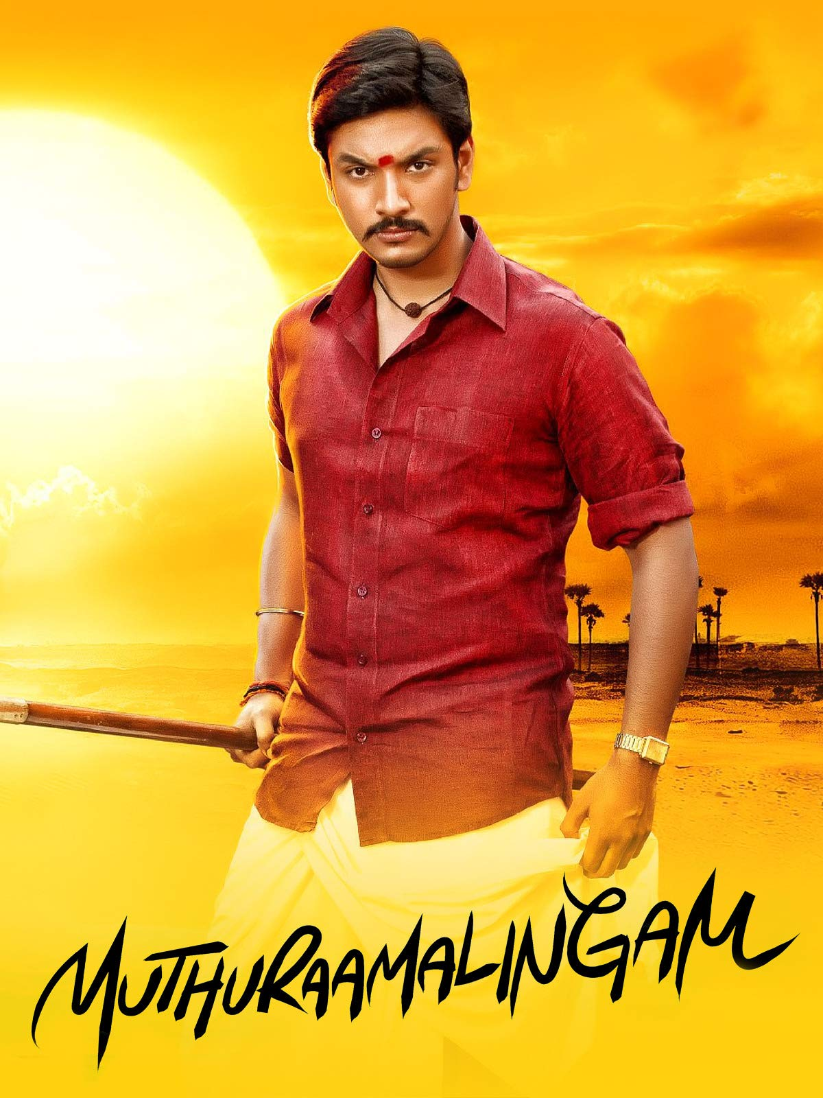 Muthuramalingam on Amazon Prime Video UK