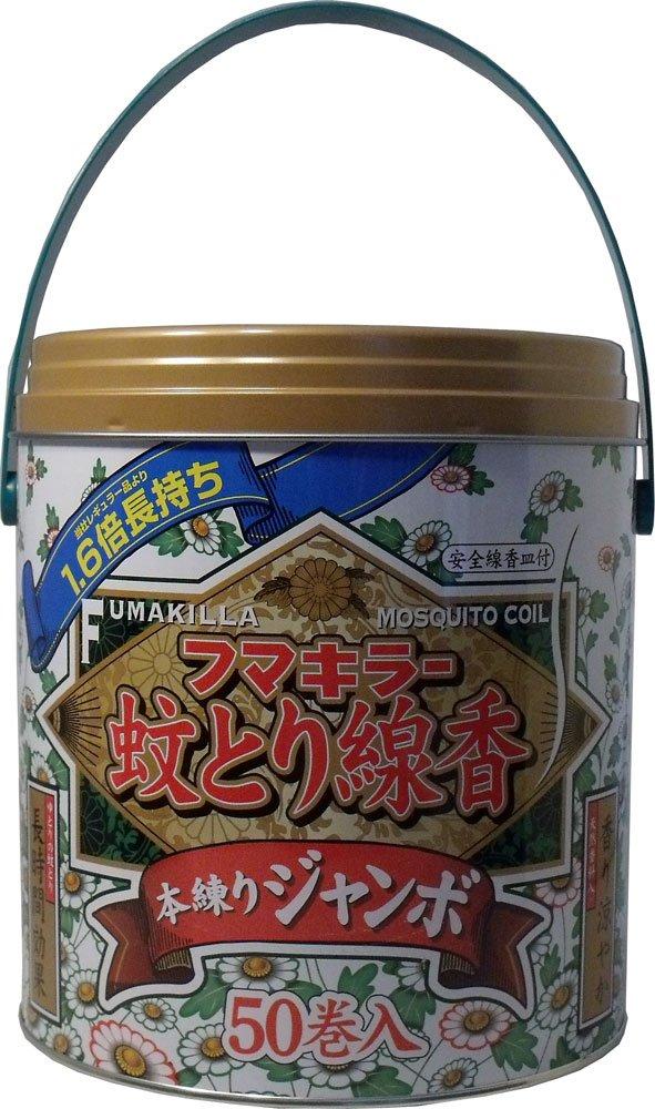 【フマキラー】フマキラージャンボ蚊とり線香本練り 50巻缶入 ×20個セット B00XTAOBZI