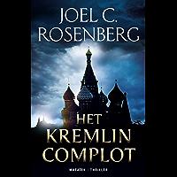 Het Kremlin Complot (Marcus Ryker Book 1)