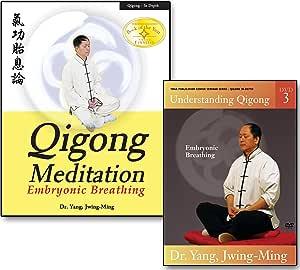 Bundle: Embryonic Breathing Qigong Meditation DVD and book (YMAA) Dr. Yang Jwing-Ming
