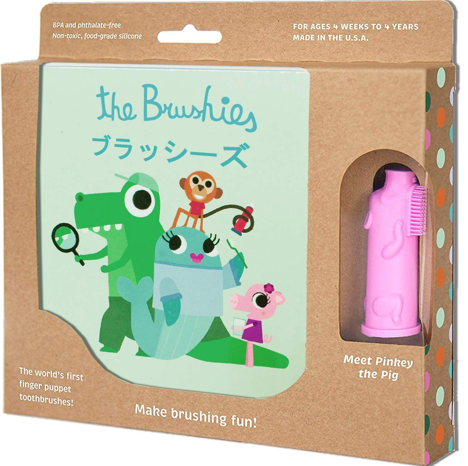 Baby and toddler toothbrush and storybook - Team member: Pinkey the Pig! The Brushies BSSP111