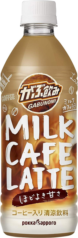 コーヒー がぶ飲み ミルク