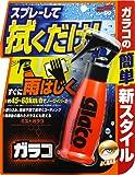 SOFT99 ( ソフト99 ) ウィンドウケア ミストガラコ 100ml 04950 [HTRC3] 撥水剤