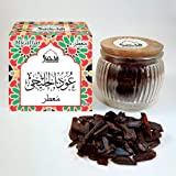 Dukhni Oud Al Khaleeji Muattar Bakhoor (40g in Glass Jar)