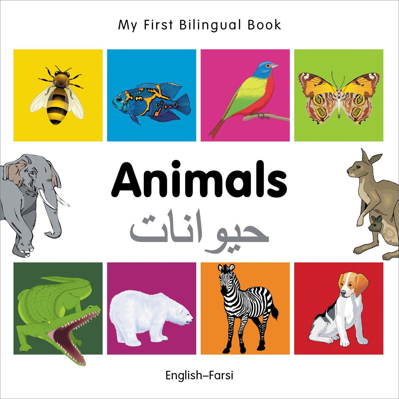 My First Bilingual Book Animals English Farsi product image