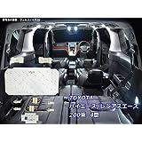3チップSMD10点ハイエース/ハイエースレジアスエース バン 200系 4型 スーパーGL LEDルームランプ