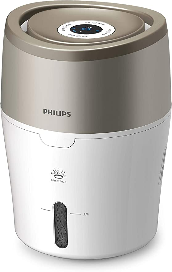Philips Avent Humidifier with NanoCloud technology HU4803