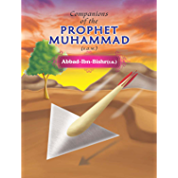 Abbad-Ibn-Bishr(r.a.) (Companions Of the Prophet Muhammad Book 1)