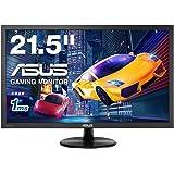 ASUS ゲーミングモニター 21.5型FPS向き/1ms/TN/HDMI×1/D-sub/スピーカー内蔵/ブルーライト軽減/VESA/3年保証 VP228HE