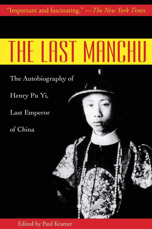 Amazon: The Last Manchu: The Autobiography Of Henry Pu Yi, Last Emperor  Of China (9781602397323): Henry Pu Yi, Paul Kramer: Books