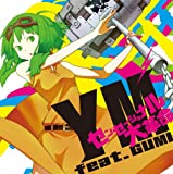 センセーショナル大革命 / YM feat.GUMI (ジャケットイラスト:YM)【数量限定オリジナルストラップ付き】