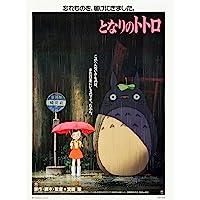 My Neighbour Totoro Studio Ghibli Poster Art Print
