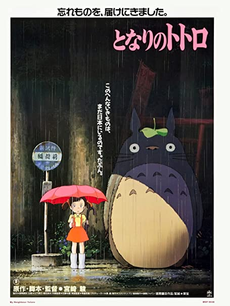 Image result for my neighbor totoro poster