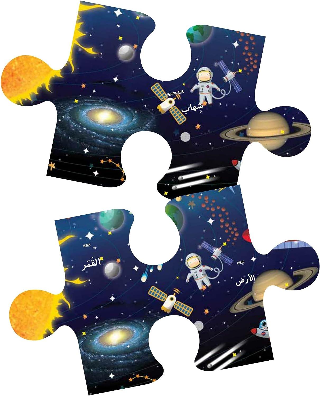 Goodword Space Floor Puzzle
