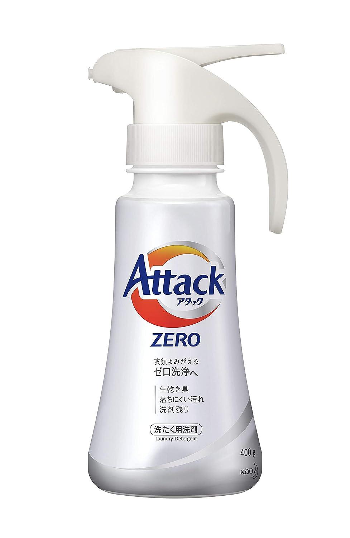 おすすめ掃除グッズ:アタック ZERO(ゼロ) 洗濯洗剤 液体 ワンハンドプッシュ