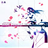 Ciel nosurge Genometric Concert Vol.3~帝賜の詩~(DVD付)