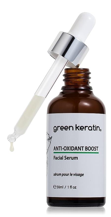 anti-oxidant Boost Sérum – con complemento vitamínico (Vitaminas A, C, Y E