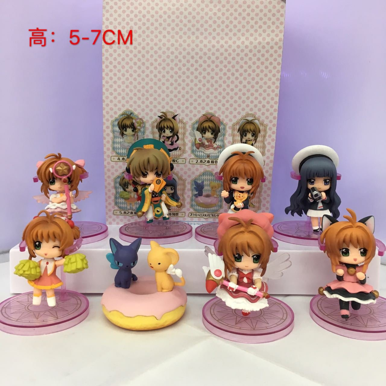 Amazon.com: 8pc/set Anime Card Captor Sakura PVC cifras ...