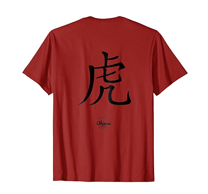 Amazon Year Of The Tiger Chinese Zodiac Symbol T Shirt Clothing