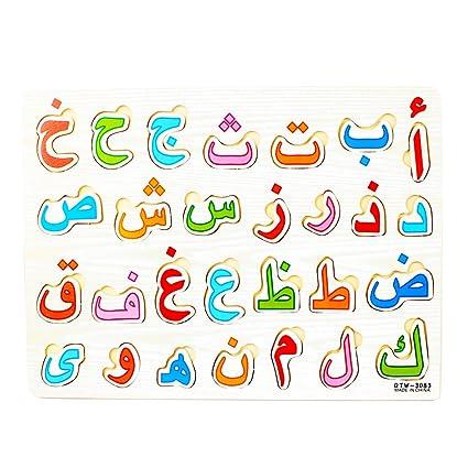 amazon com qll 28pcs baby wood puzzles wooden arabic alphabet
