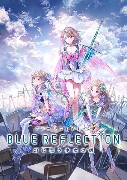 BLUE REFLECTION 幻に舞う少女の剣 (初回封入特典(オリジナルテーマ&ゲーム内コンテンツ「フリスペ! 」着せ替えテーマ & 制服がスクール水着に なる ダウンロードシリアル) 同梱)