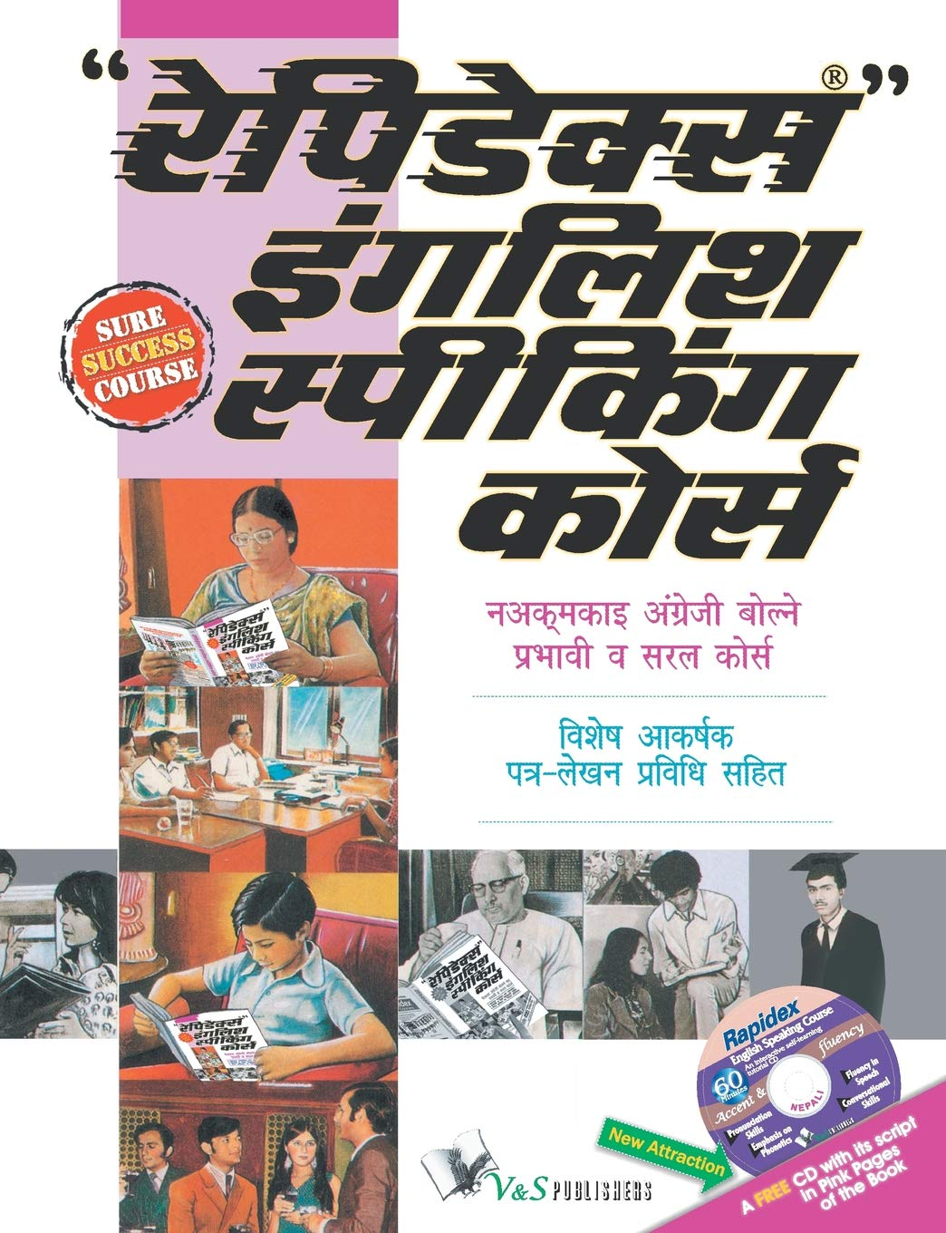 Buy Rapidex English Speaking Course (Nepali) with CD: Easily Convey