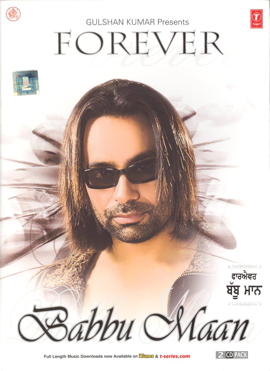 punjabi singer collection