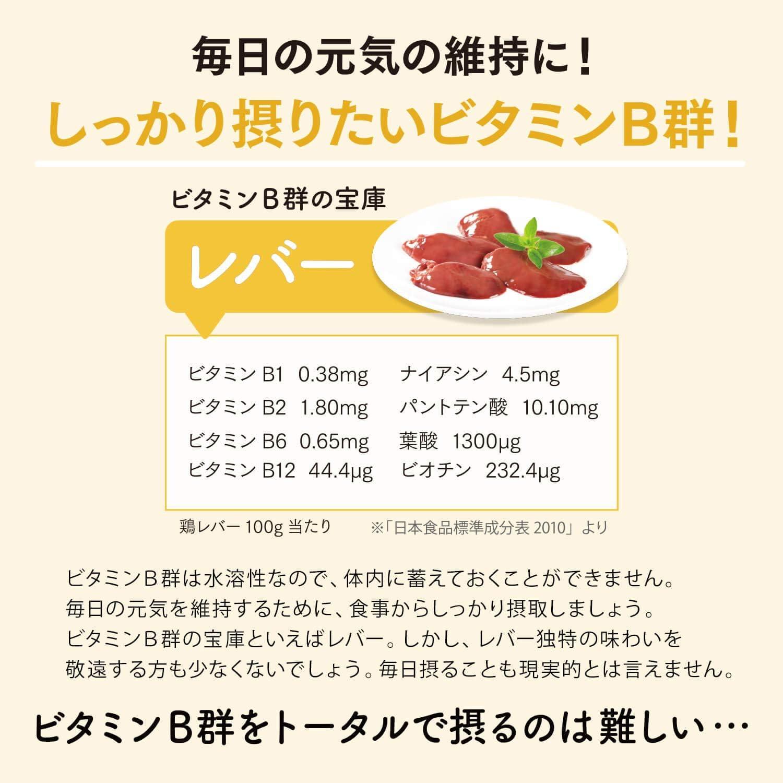 ビタミン b 群 食べ物