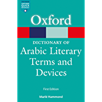 A Dictionary of Arabic Literary Terms and Devices (Oxford Quick Reference)