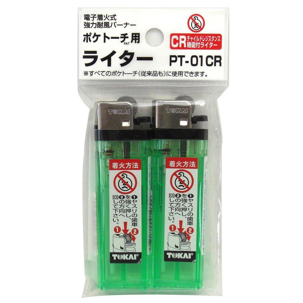 新富士バーナー ポケトーチ用ライター