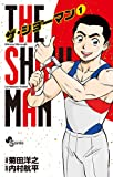 THE SHOWMAN (1) (少年サンデーコミックス)
